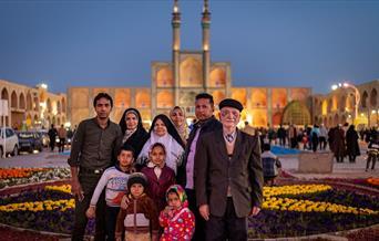 Tourist family in Iran