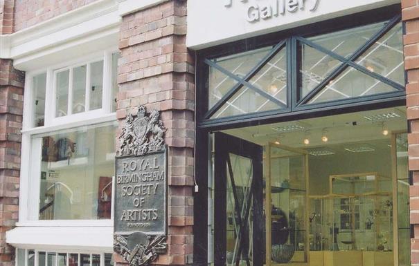 RBSA - entrance