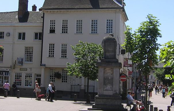 Samuel Johnson Birthplace Museum