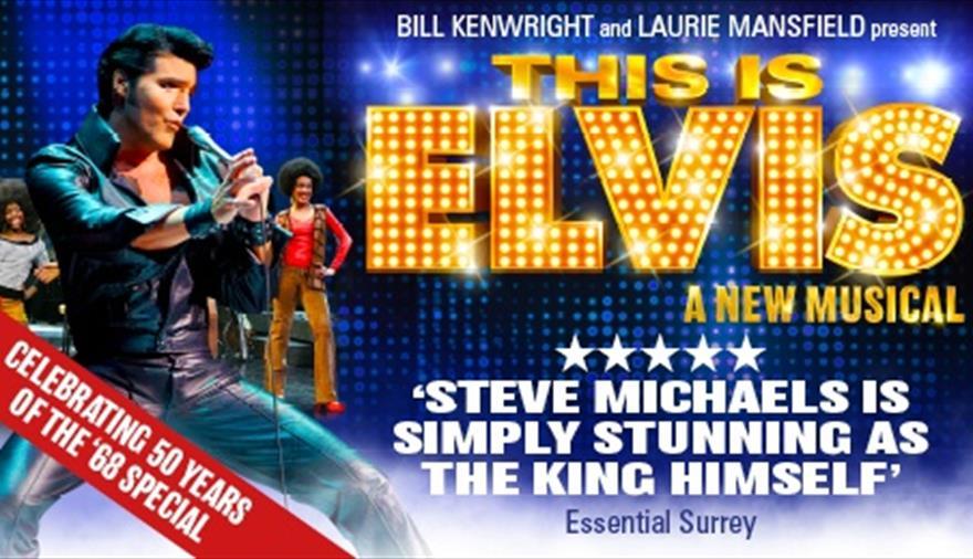 This is Elvis at Bristol Hippodrome