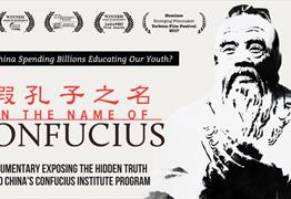 Film screening 'In the Name of Confucius' at City Hall