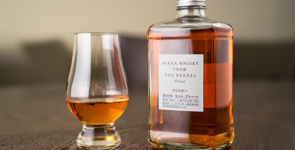 Nikka Whisky Tasting Menu