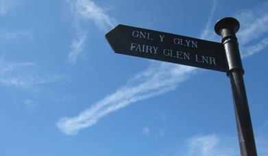 Signpost for Fairy Glen