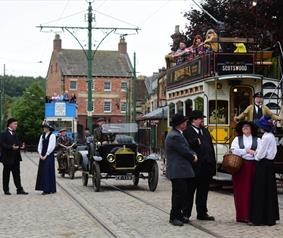 Beamish from your home