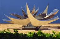 Sculpture on the Exeter University Sculpture Walk
