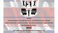 The British International Tattoo - IN CONCERT - A Slice of The British Isles