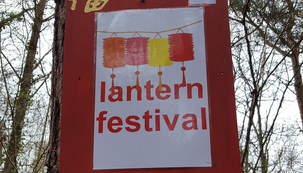 Chinese New Year Trail at Itchen Valley Country Park
