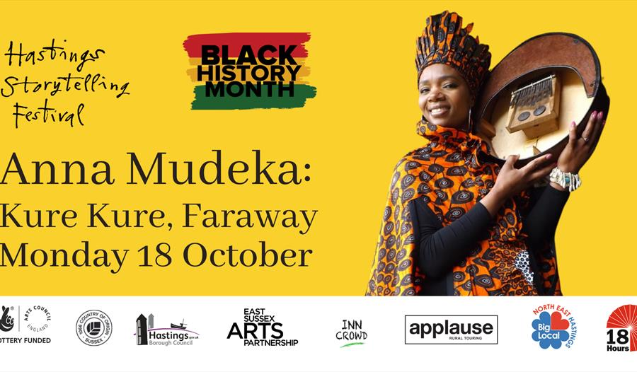 a yellow poster with a cut out photograph of a black woman in coloured dress and headwear. Text says Anna Mudeka: Kure Kure, Faraway