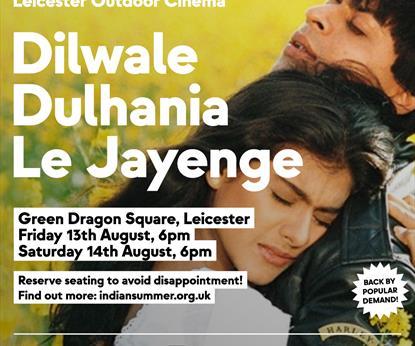 An Indian Summer - Outdoor Film Screening