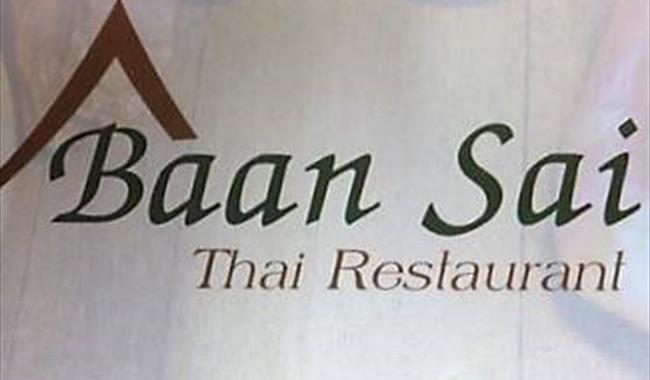 Baan Sai