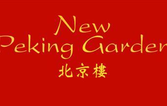 New Peking Garden - logo