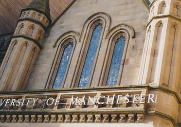 Whitworth Arch at the University of Manchester