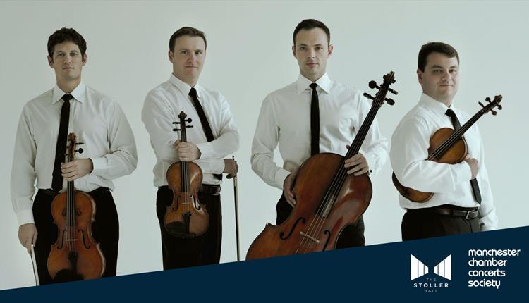 Jerusalem Quartet members