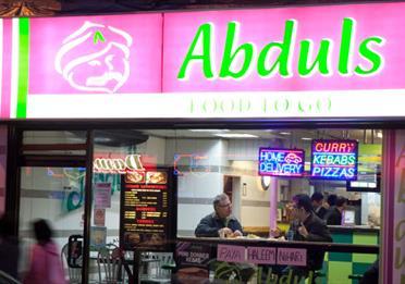 Abduls