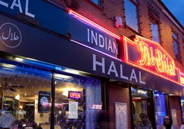 Al Bilal Restaurant