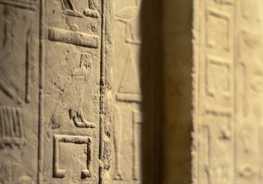Stone wall with hieroglyphs
