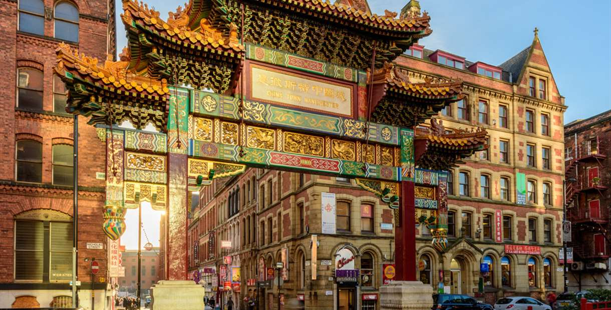 Chinese Arch in Manchester's China Town