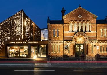 Manchester Jewish Museum at night