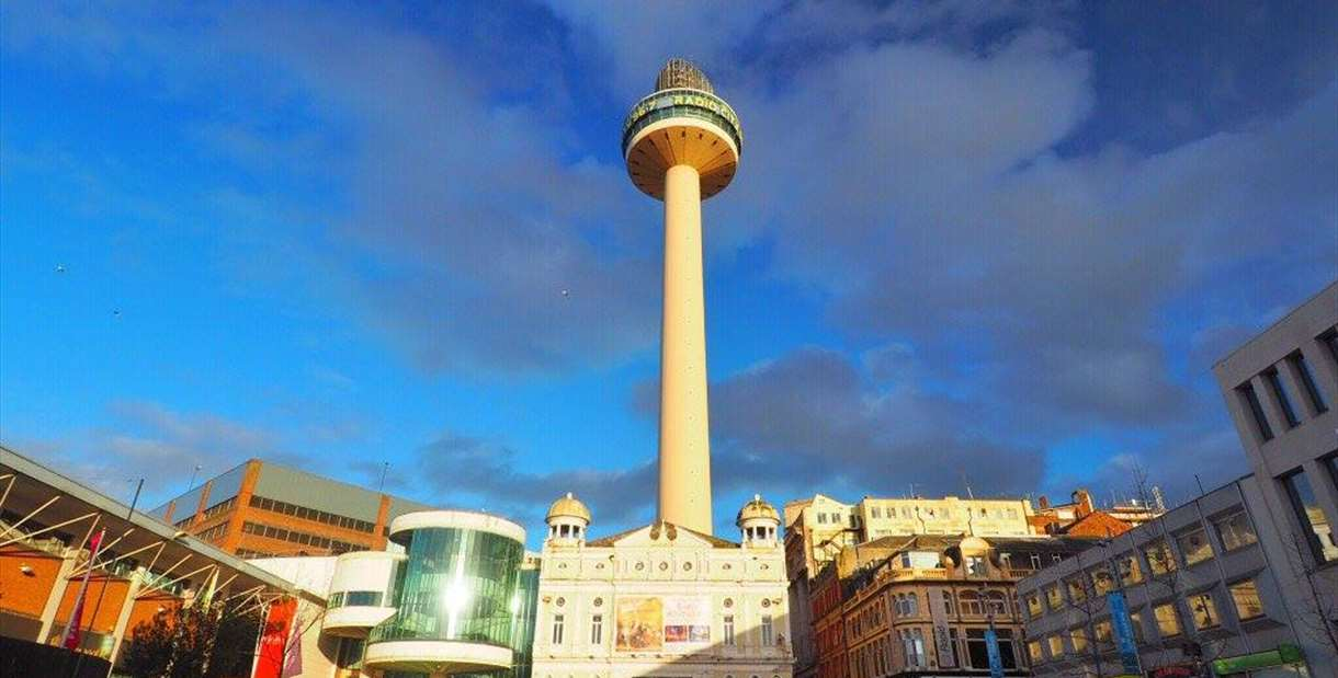 Radio City Tower Viewing Gallery Experience