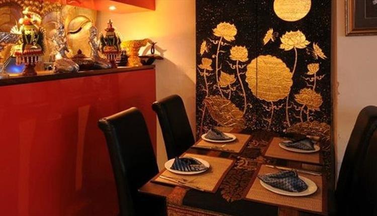 Siam Village Restaurant