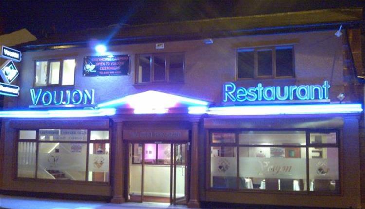 Voujon Indian Restaurant