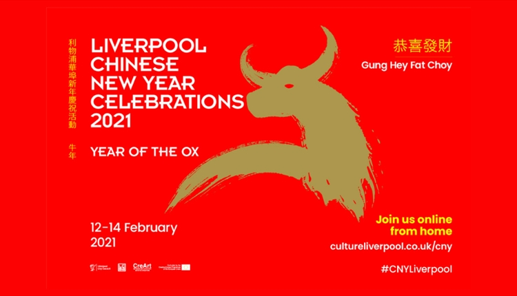 Liverpool's Chinese New Year 2021 celebrations will be online.