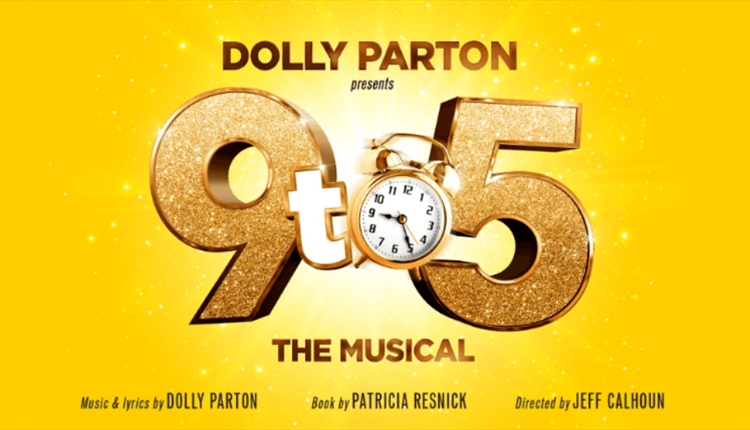 9 to 5 poster on a yellow background.