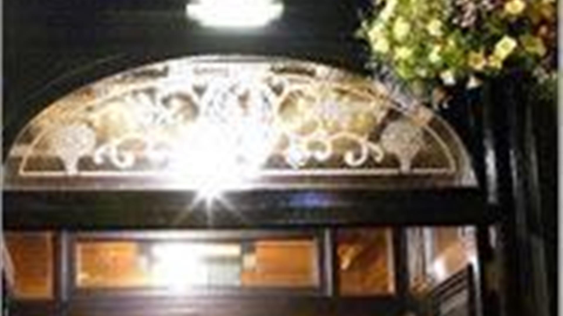 Robinsons Bar & Fibber Magees