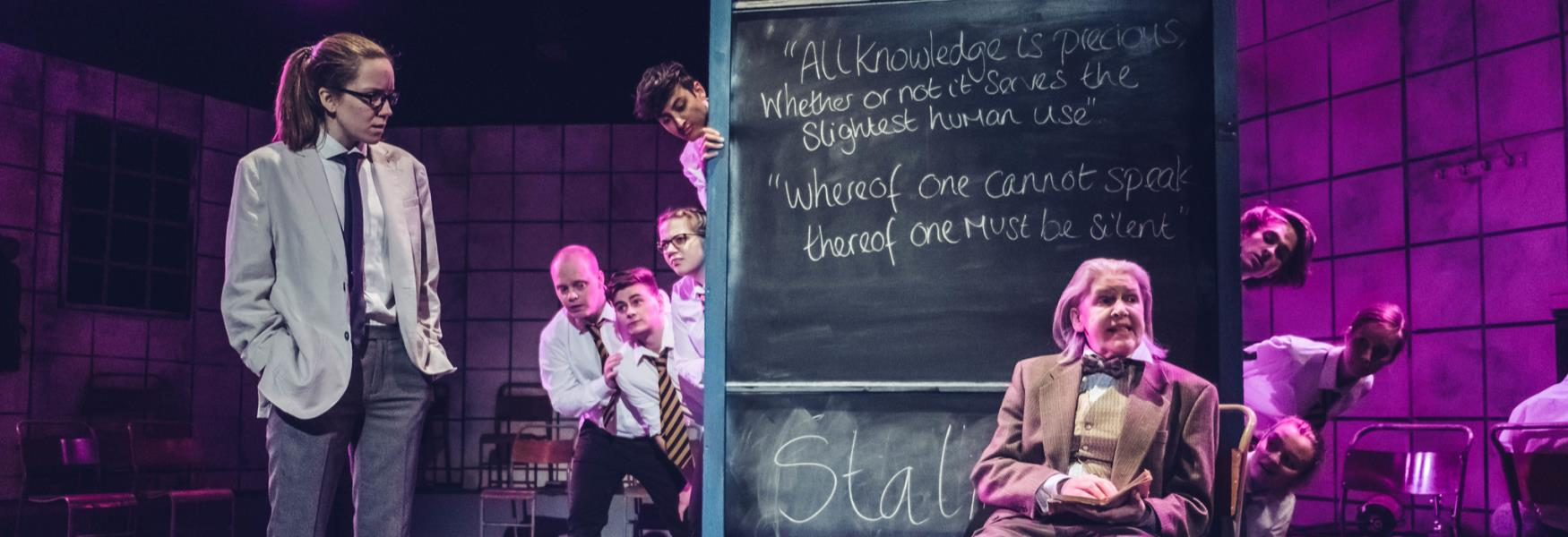 The History Boys- by the Lamphouse Theatre