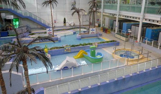 Aqua Vale Swimming & Fitness Centre