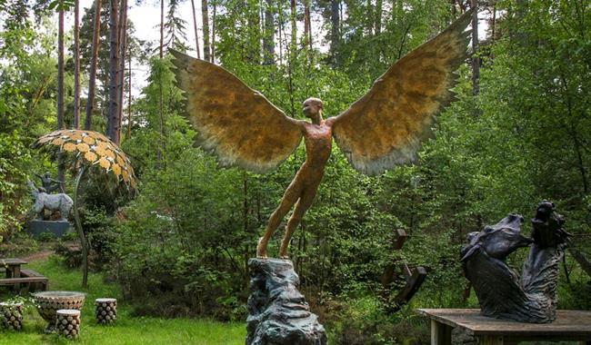 The Sculpture Park