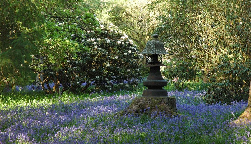 Ramster Gardens