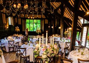 Ramster Hall Weddings