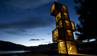 sea serpent tower